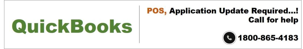 QuickBooks POS application update required