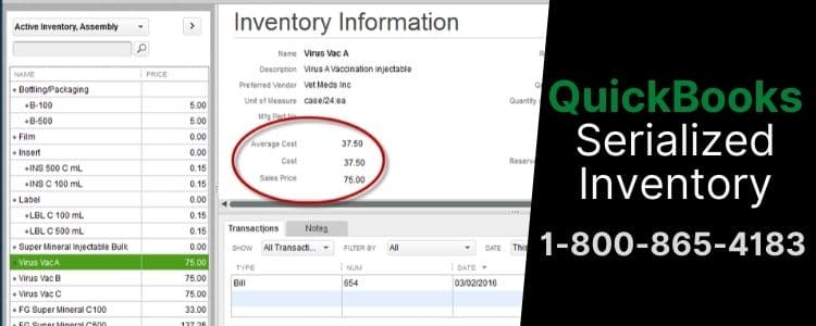QuickBooks Serialized Inventory
