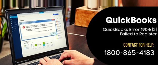 QuickBooks Error 1904