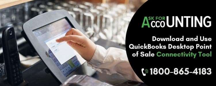 QuickBooks Desktop Point of Sale Connectivity Tool